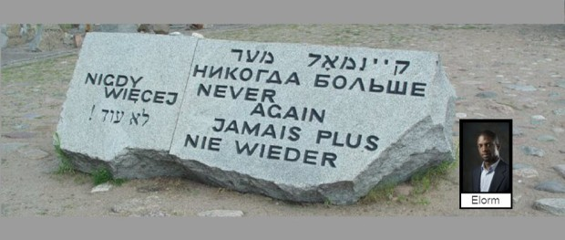 Monument at Treblinka Concentration Camp